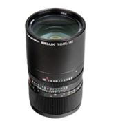 Handevision IBELUX 40mm f/0.85: $1,300 OFF!!