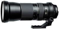 Tamron announces 150-600mm Ultra-Telephoto Zoom Lens