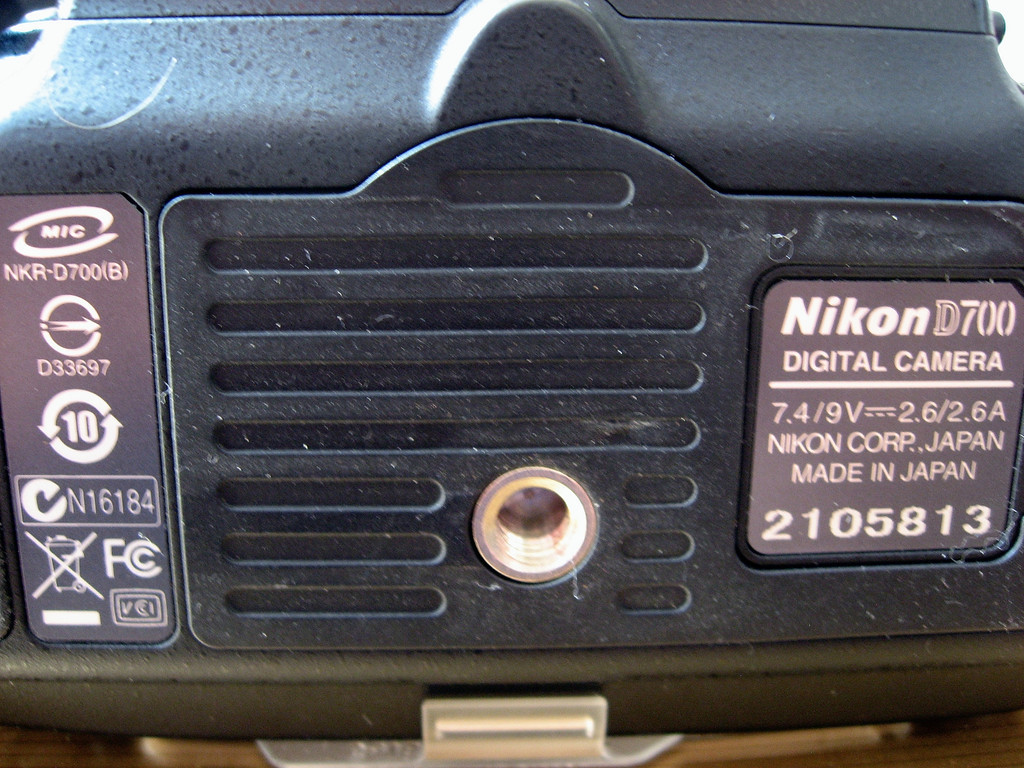 Nikon D700 Serial Number Mismatch?? - FM Forums
